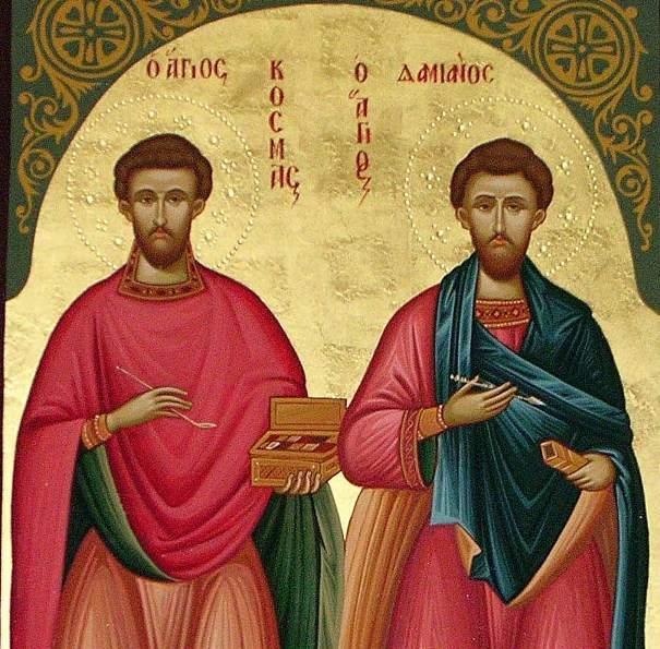 Festa Patronale dei S.S. Cosma e Damiano dal 2 Settembre all'8 Ottobre