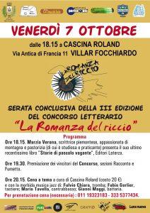 """Premiazioni Consorzio letterario """"La Romanza del riccio"""""""