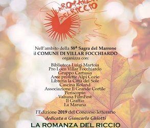 """Concorso Letterario """"La Romanza del Riccio"""""""